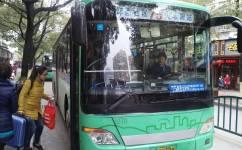 温州75路公交车路线