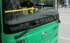 武汉H93路公交车路线