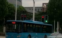 武汉119路公交车路线