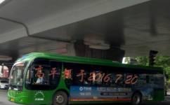 武汉296路公交车路线