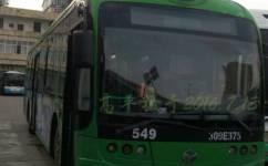 武汉549路公交车路线