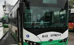 武汉643路公交车路线