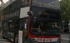 武汉810路公交车路线