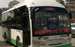 武汉Y301路公交车路线