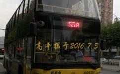 武汉558路公交车路线