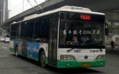 武汉530路(内环)公交车路线