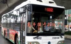 武汉602路公交车路线