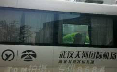 武汉汉口线(三)公交车路线