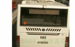 武汉585路公交车路线