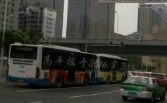 武汉566路公交车路线