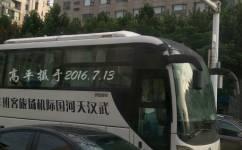 武汉武昌线(二)公交车路线