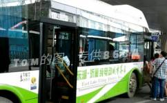 武汉597路公交车路线