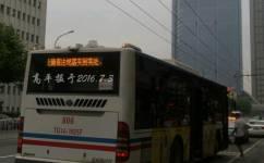 武汉806路公交车路线