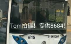 武汉615路公交车路线