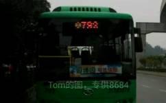 武汉792路公交车路线