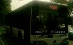 武汉706路公交车路线