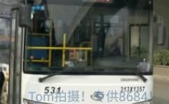 武汉531路公交车路线