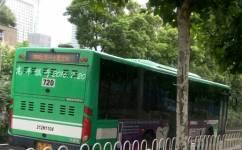 武汉720路公交车路线