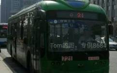 武汉721路公交车路线