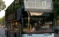 武汉26路公交车路线