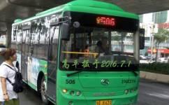 武汉506路公交车路线