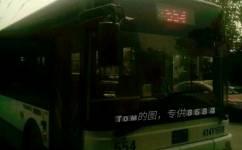 武汉554路公交车路线