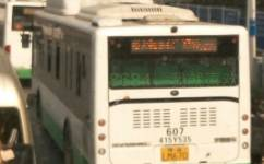 武汉607路公交车路线