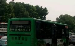 武汉739路公交车路线