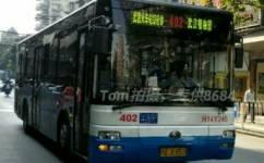 武汉402路公交车路线