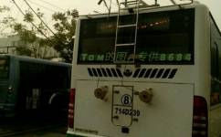 武汉电车8路公交车路线