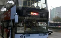 武汉541路公交车路线