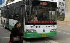 武汉508路公交车路线