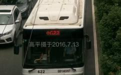 武汉622路公交车路线