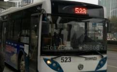 武汉523路公交车路线