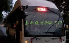 武汉266路公交车路线