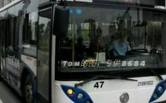 武汉47路公交车路线