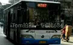 武汉707路公交车路线