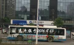武汉613路公交车路线