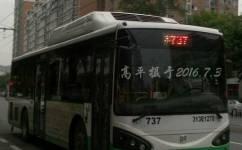 武汉737路公交车路线