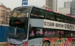 武汉518路公交车路线