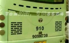 武汉910路公交车路线