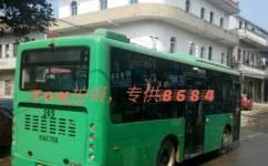 武汉265路公交车路线