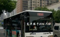 武汉538路公交车路线