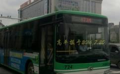 武汉724路公交车路线