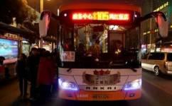 芜湖105路(晚)公交车路线