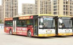 芜湖7路公交车路线