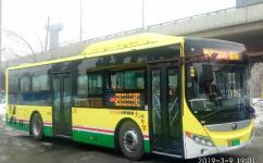 乌鲁木齐535路公交车路线