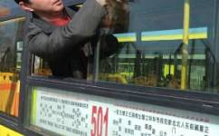 乌鲁木齐501路公交车路线