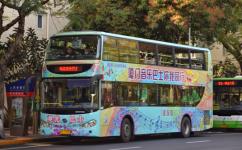 厦门特运环岛旅游观光巴士公交车路线