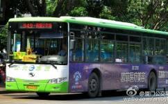厦门949路公交车路线